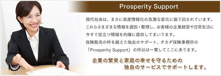 Prosperity Support